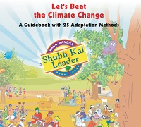 ShubhKal - Let's Beat the Climate Change